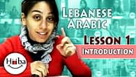 This is the thumbnail of the Lebanese Arabic Lesson 1. It shows Hiba Najem in a red sweater. It also has the tilte written on a Blue background: Lesson 1, Introduction.