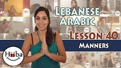 Portrait of Hiba Najem with her hands held together as to show gratitude. The Thumbnail reads: Lesson 40 (Manners)