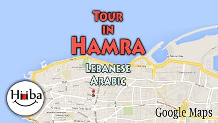Thumbnail showing a part of the map of Beirut, with the title 'Tour in Hamra' written in Red